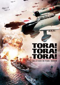 ド肝を抜くゼロ戦、雷爆撃の生スタント!『トラ・トラ・トラ!』真珠湾の悲劇と登場人物その後