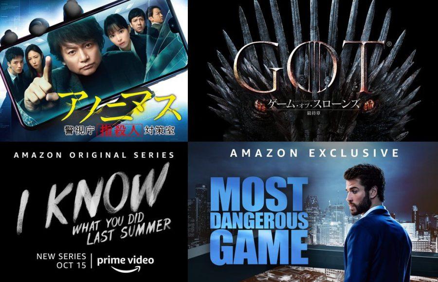 Amazon Prime Video 2021年10月の配信開始タイトルまとめ!『鬼滅の刃』最新作や香取慎吾主演ドラマなど、見逃せない強力タイトル目白押し!!